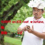 ユーリのED曲を歌うYURI!!! on ICE feat. w.hatanoって誰よ!評判はどうなの?