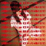 勇利とユーリ勝つのはどっち?ユーリ!!! on ICE2話感想よ!(ネタバレあり)